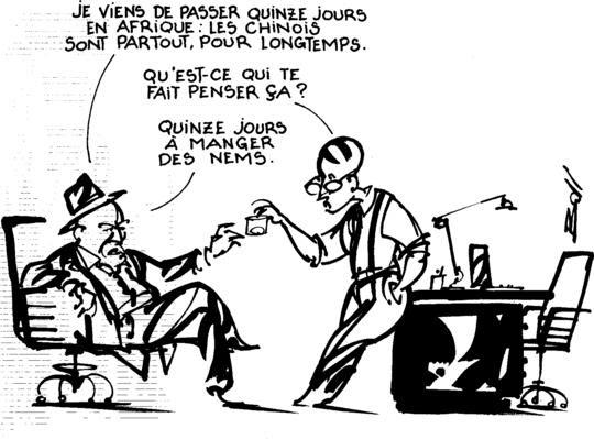 SOCIETE AFRICAINE ET DIASPORA NO 2 - Collectif